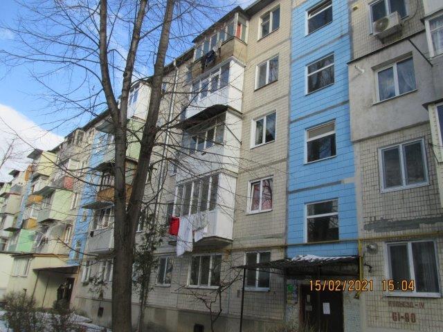 Apartament or. Balti